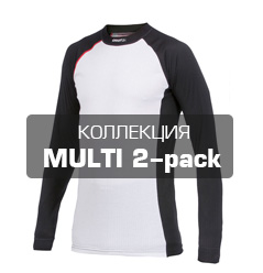 Коллекция MULTI 2-pack