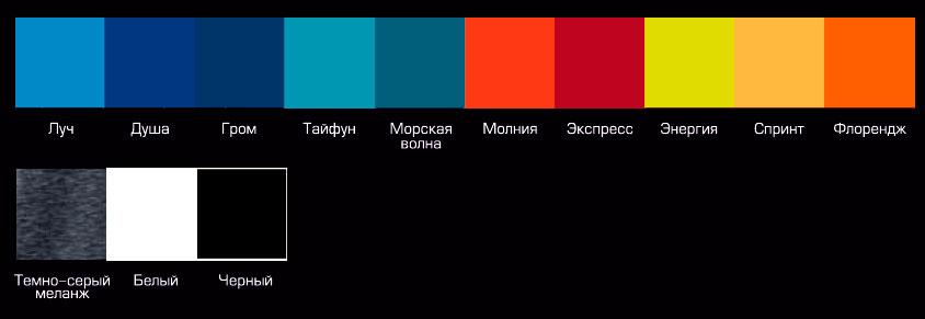 Мужские цвета