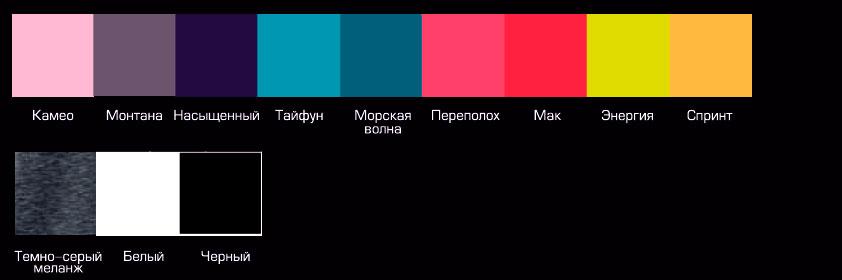 Женские цвета