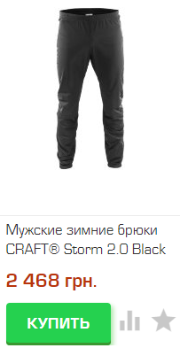 STORM 2.0