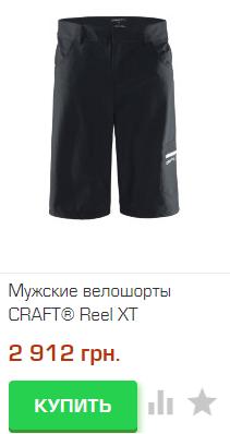REEL XT