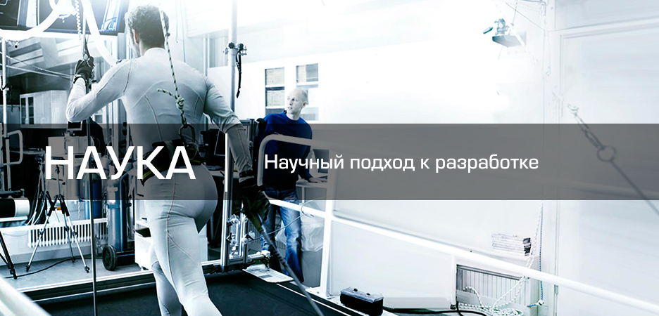 Наука CRAFT