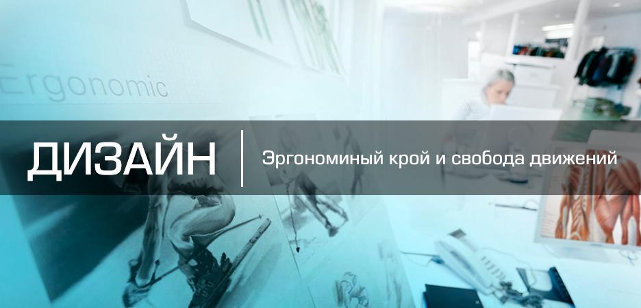 Дизайн CRAFT