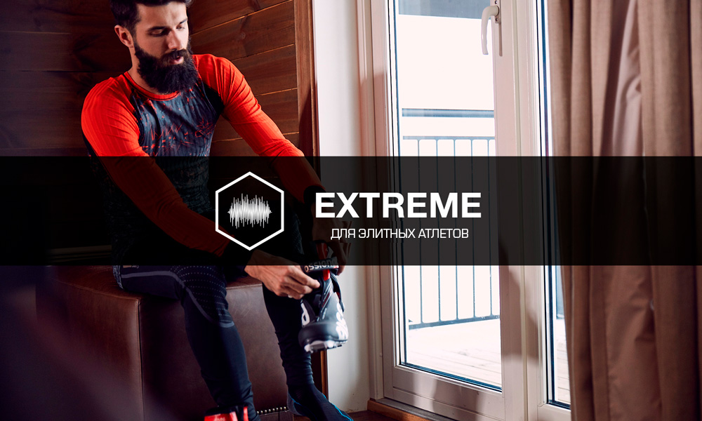 Термобелье CRAFT Active Extreme 2.0