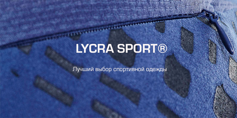 Lycra Sport