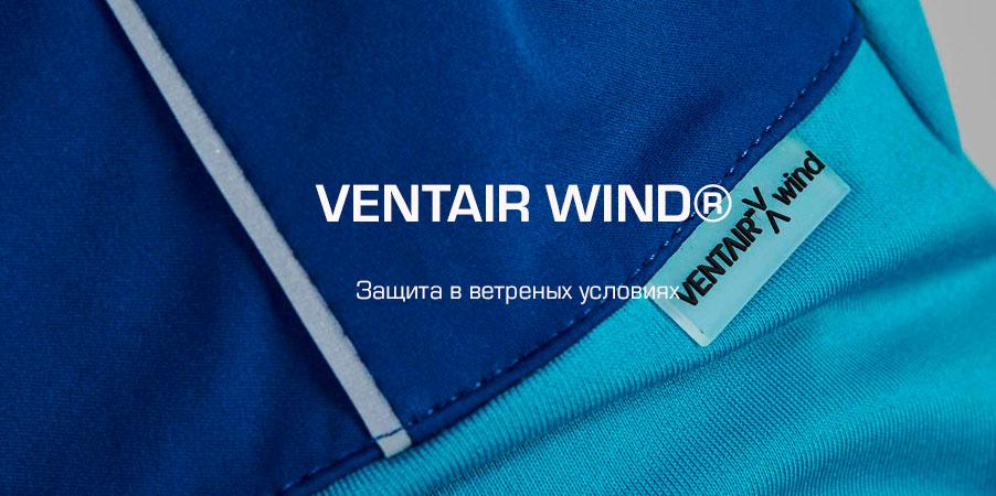 Ventair Wind